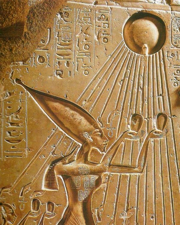 Soare Egipt Antic